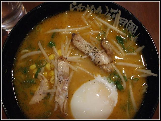 花月嵐拉麵   台北車站店之辣韭菜是永不磨滅的愛 – 浮士德食記